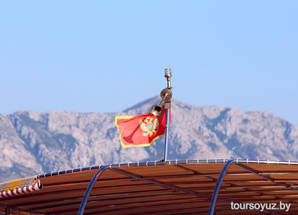19 ноября пройдет белорусско-черногорский бизнес-форум в сфере туризма