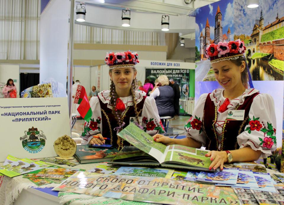 Представители турфирм и НАТ обсудили, в каких выставках стоит участвовать в 2020 году