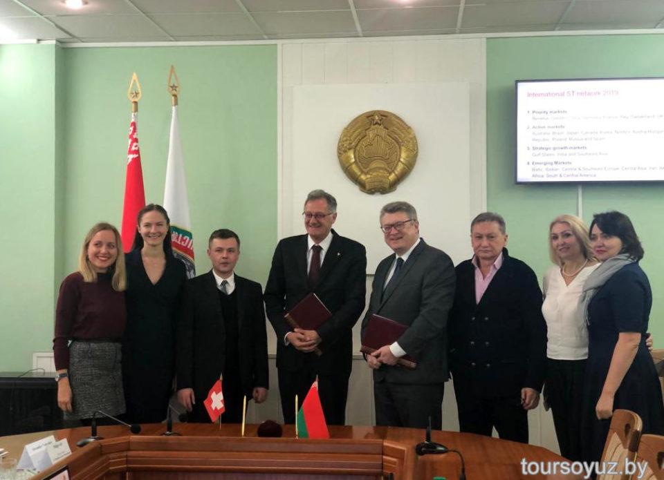 МСиТ и Швейцарское агентство по туризму подписали меморандум о взаимопонимании