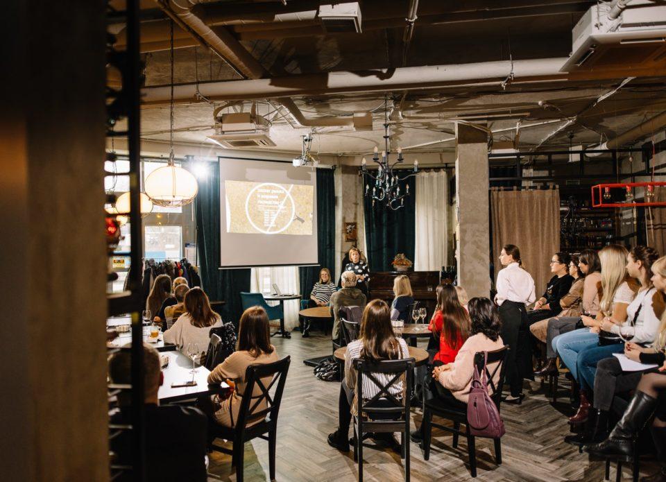 Компания «Внешинтурист» провела предновогодний семинар для агентов
