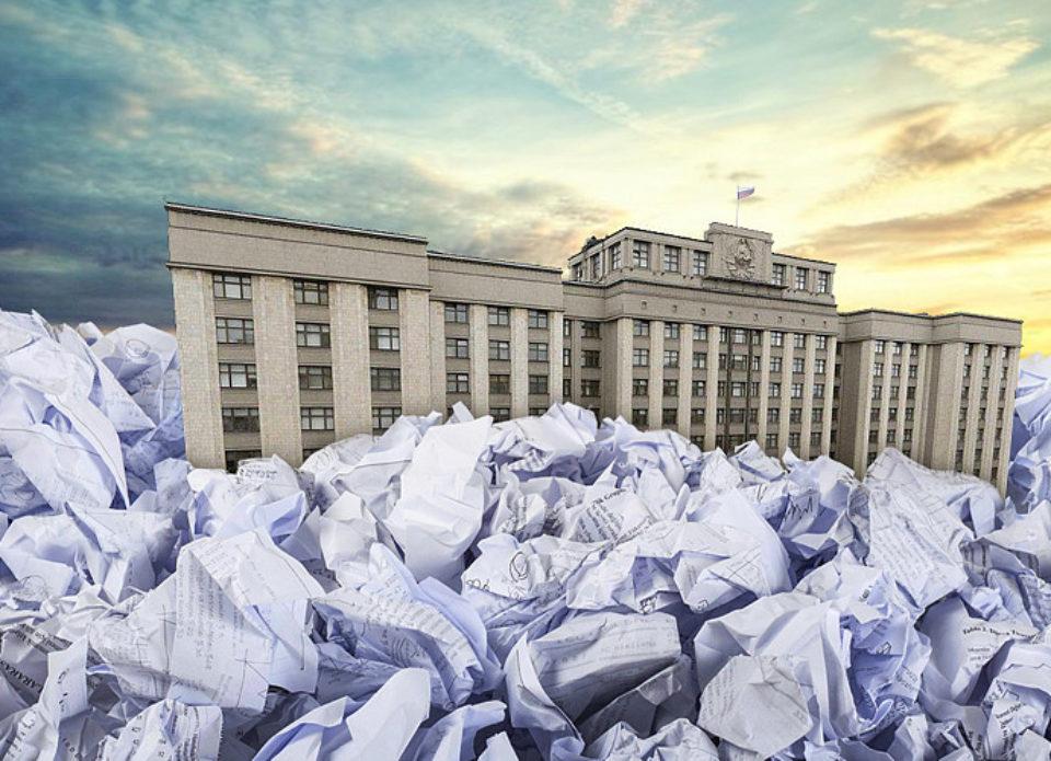 Российскую Госдуму засыпали письмами с замечаниями по электронной путевке