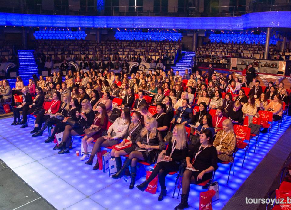 INTERCITY PRODAY 20: как прошел самый масштабный туристический форум
