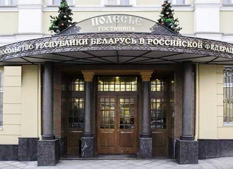 Гостиница белорусского посольства в Москве предлагает размещение для туристических групп