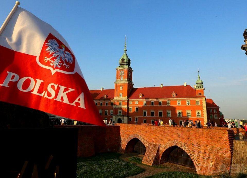 Презентация детского и молодежного отдыха «Польша – 2020»