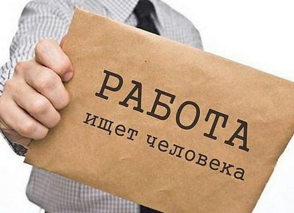 Компании «Экотур-6» требуется бухгалтер