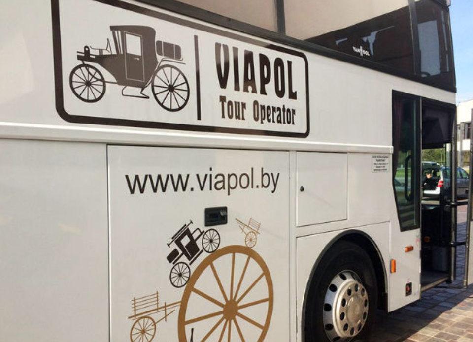 Туроператор «Виаполь» и Minsk Marriott Hotel приняли участие в онлайн-выставке Profi.Travel