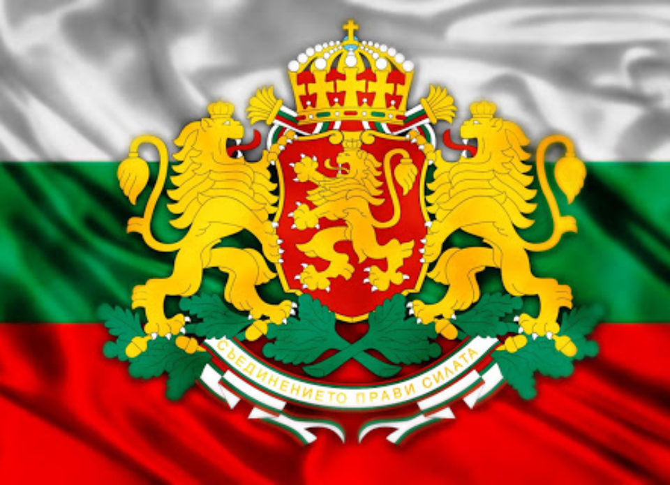 Встреча с Послом Болгарии Георги Василевым