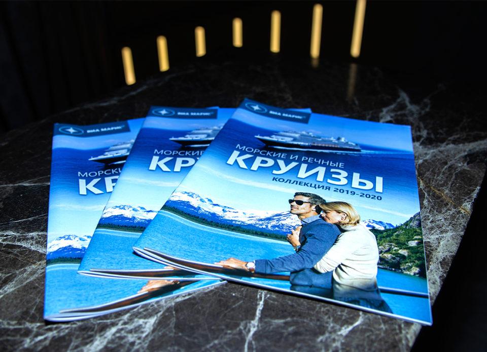В Минске прошел семинар «Виа Марис» и Costa Cruises: круизы продавать легко!»