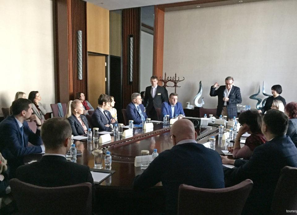 РСТО собрал представителей отелей на «антикризисный» круглый стол