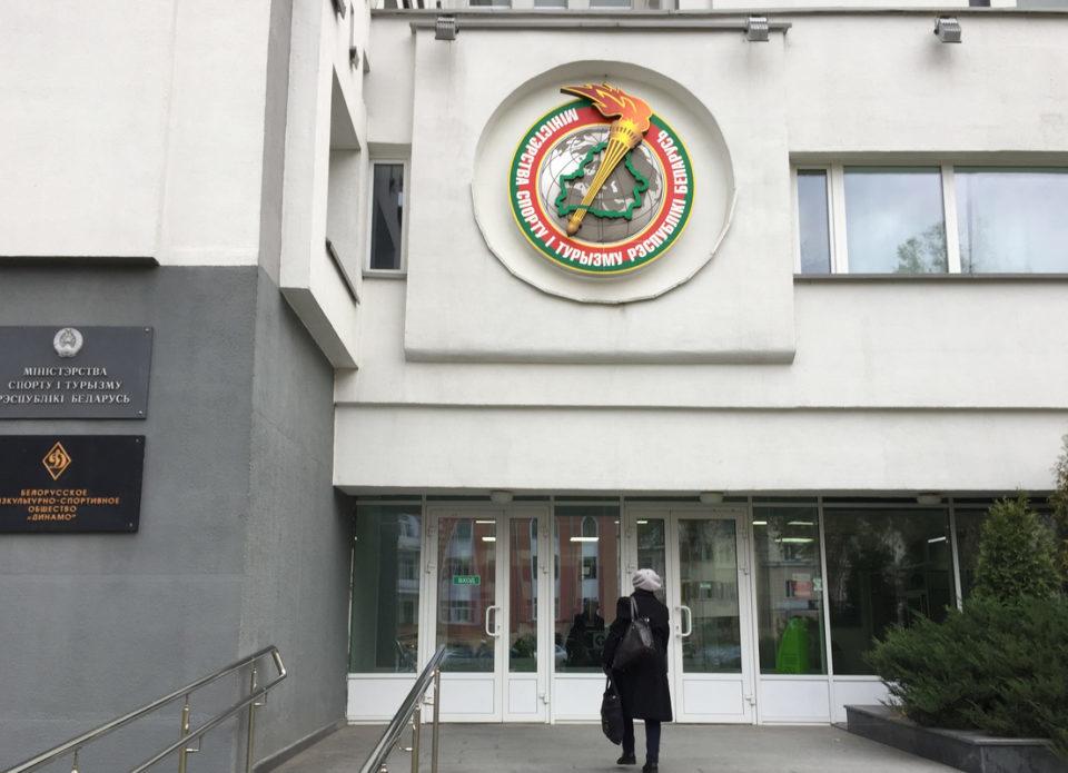 При МСИТ создан оперативный штаб реагирования на ситуацию с коронавирусом