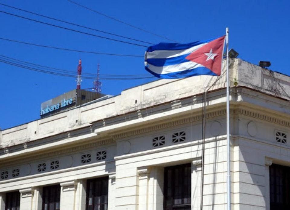 Телефон экстренной связи с белорусским посольством на Кубе