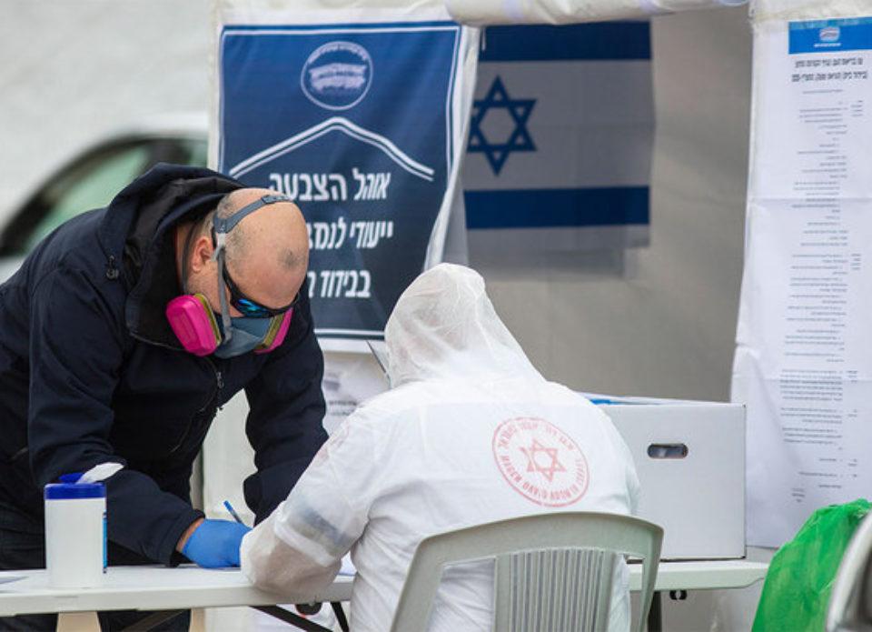 Как туристам и турфирмам придерживаться введенных ограничений в Израиле