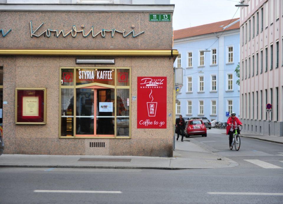 Австрия и Чехия смягчают режим карантина