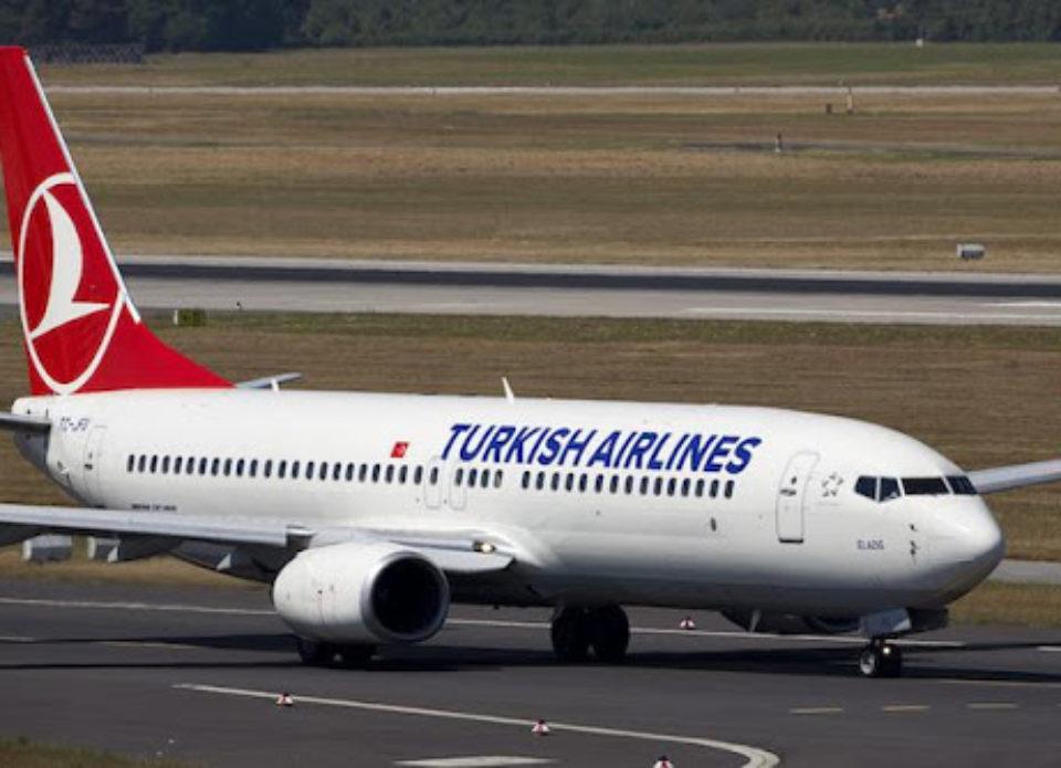 Turkish Airlines отложила возобновление полетов на 28 мая