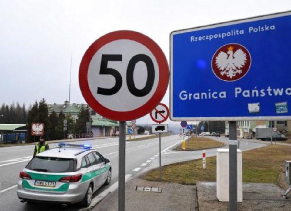 Польша продлила закрытие границ для иностранцев до 13 мая