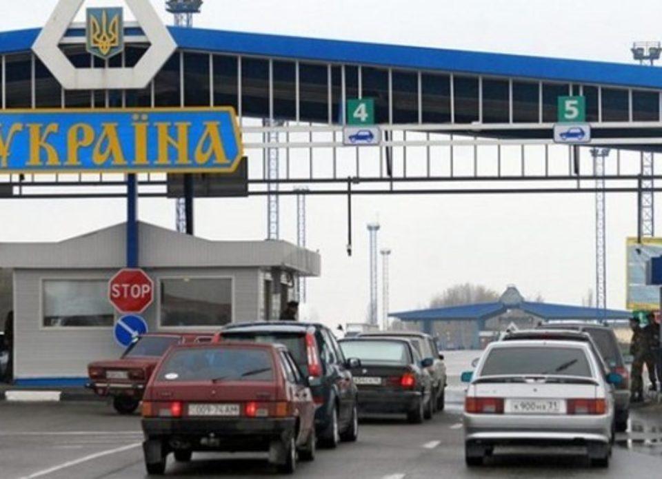 Украина открывает границы, но не с Беларусью и Россией