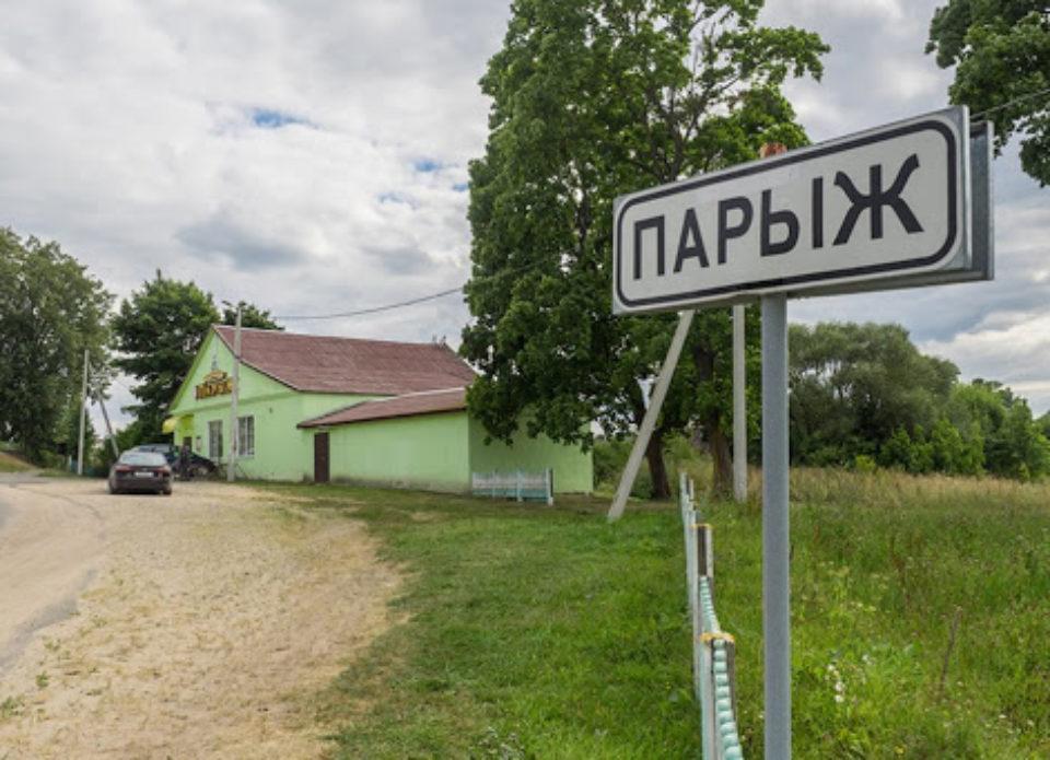 РСТО написал письмо министру здравоохранения Владимиру Каранику