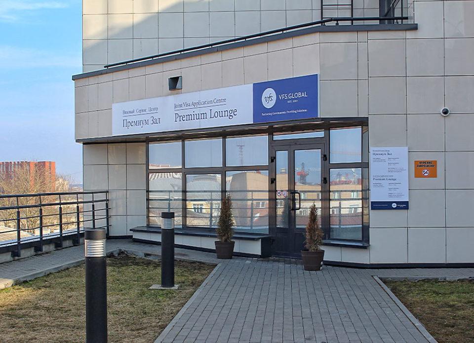 С 11 мая визовые центры Польши возобновят работу