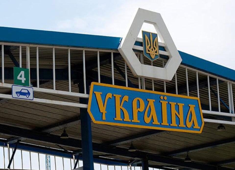 Иностранцев будут пускать в Украину без самоизоляции при наличии негативного теста