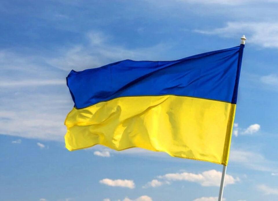 Украина ввела ограничения на въезд в страну для иностранцев с 28 августа