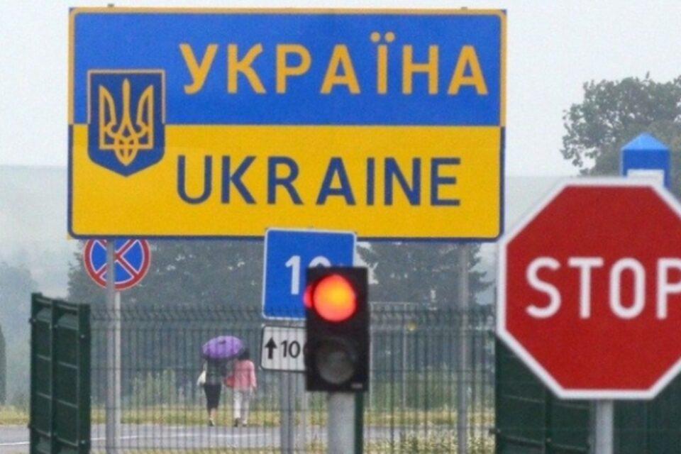 РСТО просит Минздрав отменить самоизоляцию для тех, кто въезжает из Украины