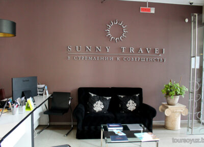 «Санни трэвел» приглашает к сотрудничеству менеджеров, предпочитающих работать на удаленке