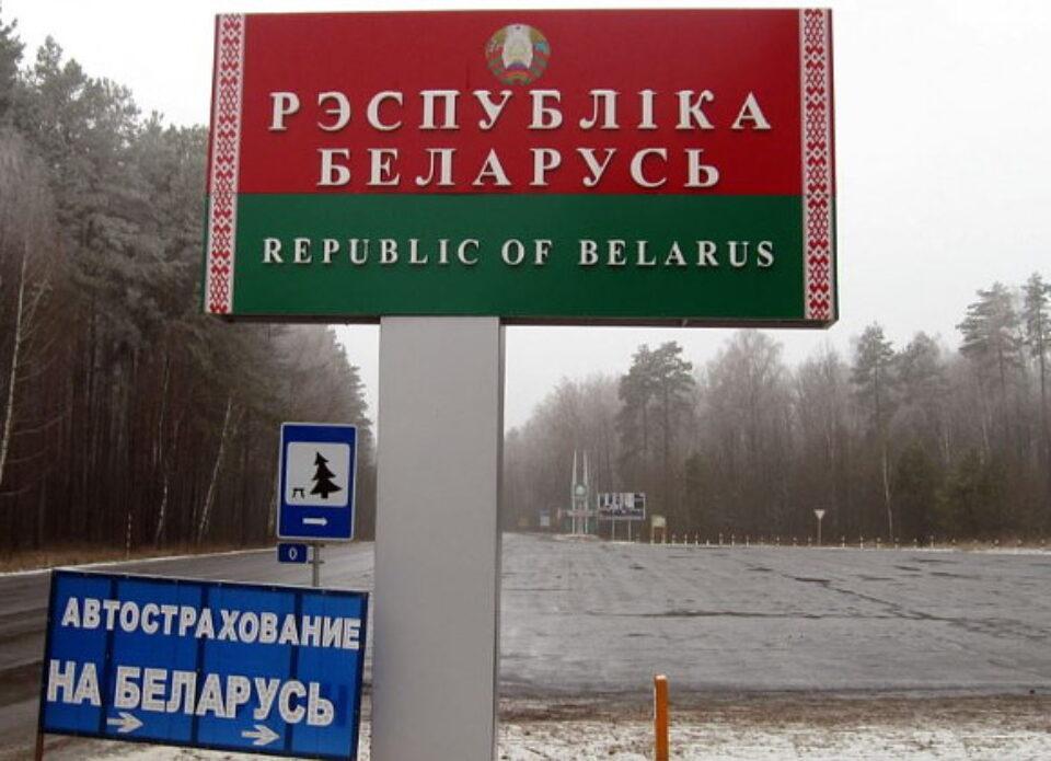 Иностранцы, прибывающие в Беларусь, должны иметь отрицательный пцр-тест