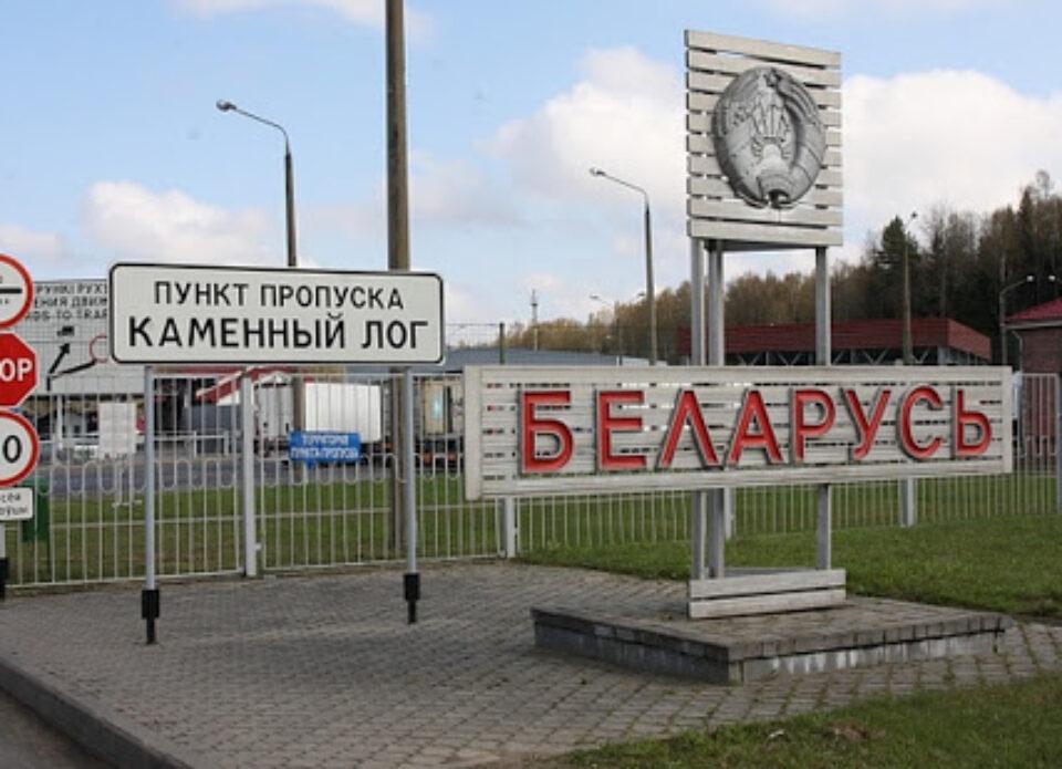 Беларусь закрыла границы на въезд с Литвой, Польшей и Украиной