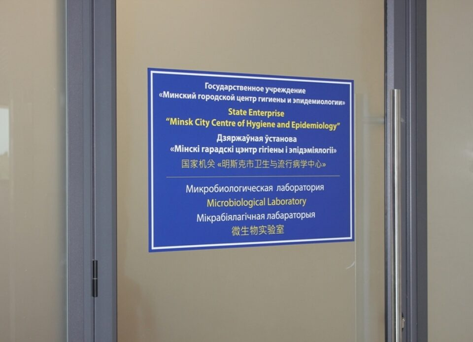 В Национальном аэропорту «Минск» работает услуга тестирования на COVID-19
