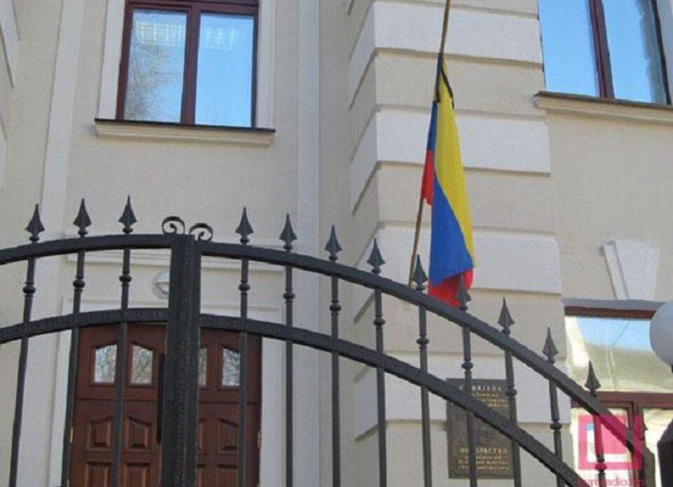 Директор РСТО Александр Копанев встретился с послом Венесуэлы Франклином Рамиресом Араке
