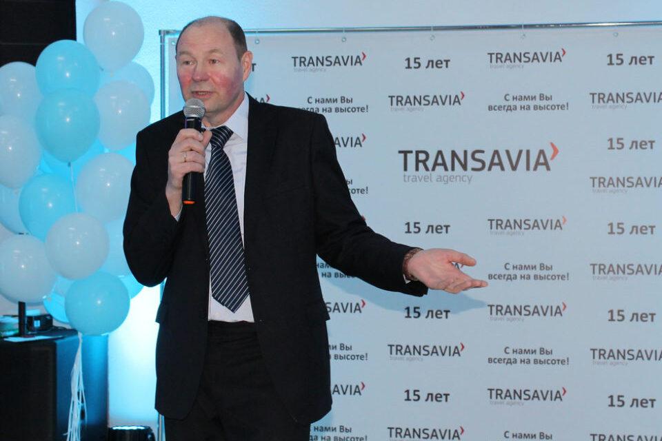 Компании «ТрансАвиа» — 17 лет!