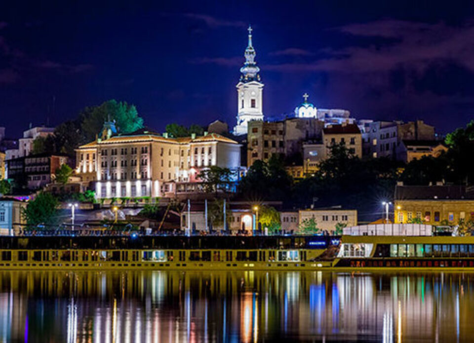«Все, что вам нужно знать о Сербии» — 3 декабря вебинар Travel Connections Union