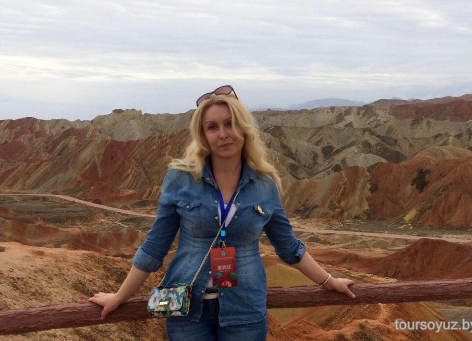 Оксана БИЧУН: «Благодарю всех коллег РСТО за совместные усилия в 2020 году во благо белорусского туризма!»