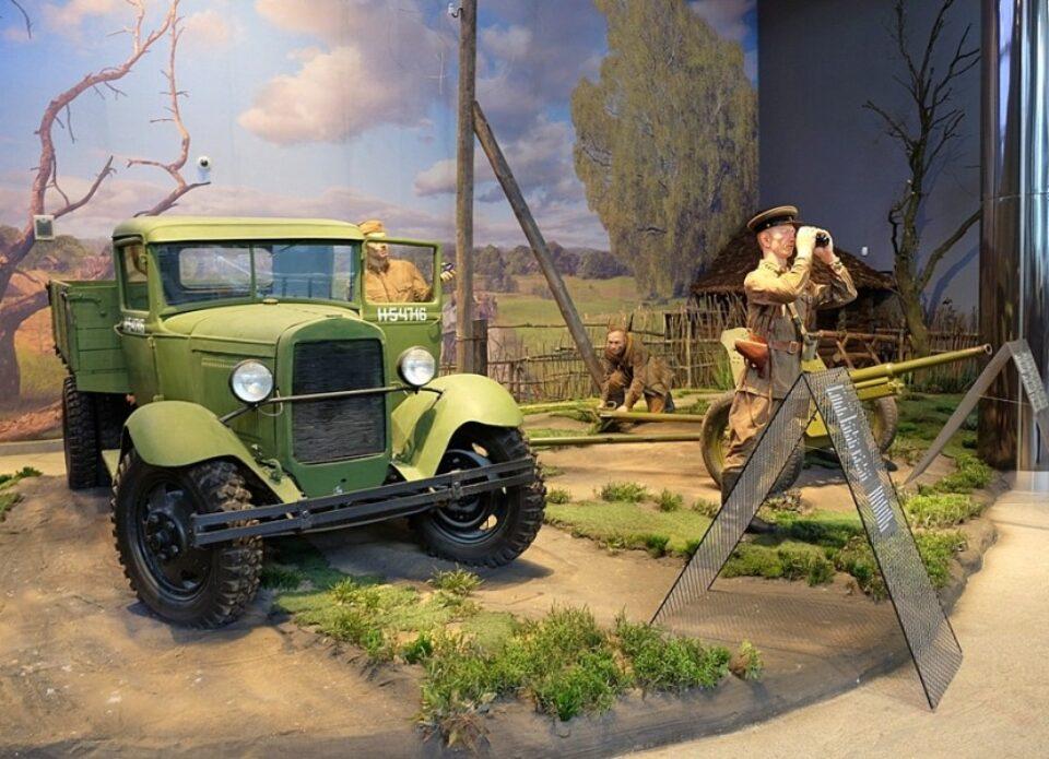 Музей истории Великой Отечественной войны провел II Туристический форум