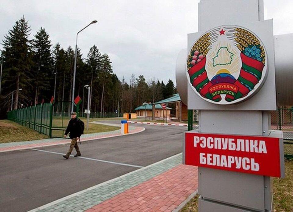 Беларусь закрывает наземные границы