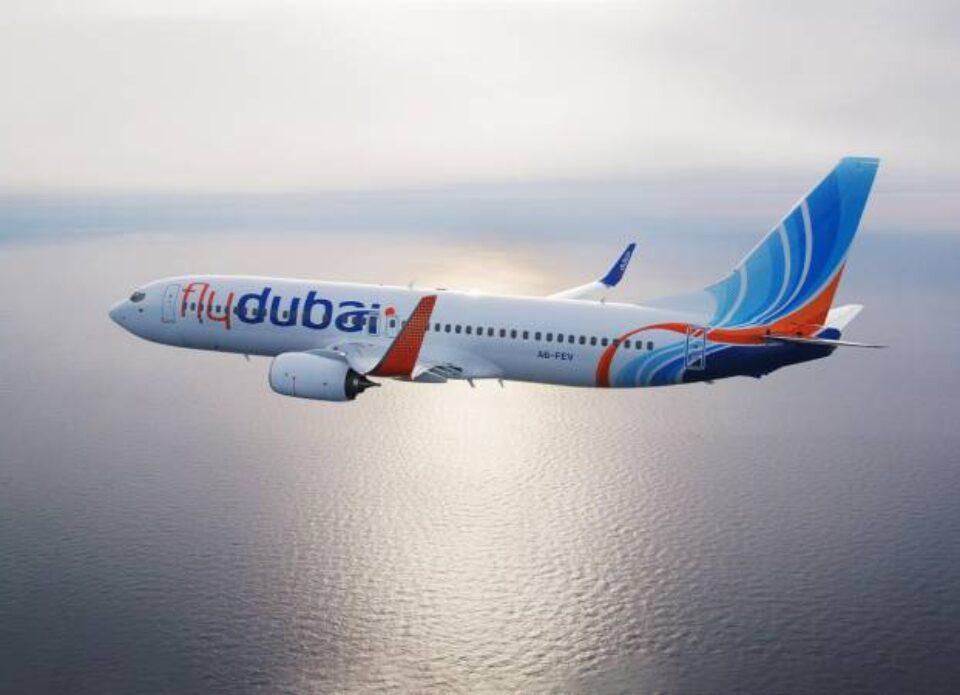 Арабский лоукост-перевозчик Flydubai объявил озапуске рейсов вМинск