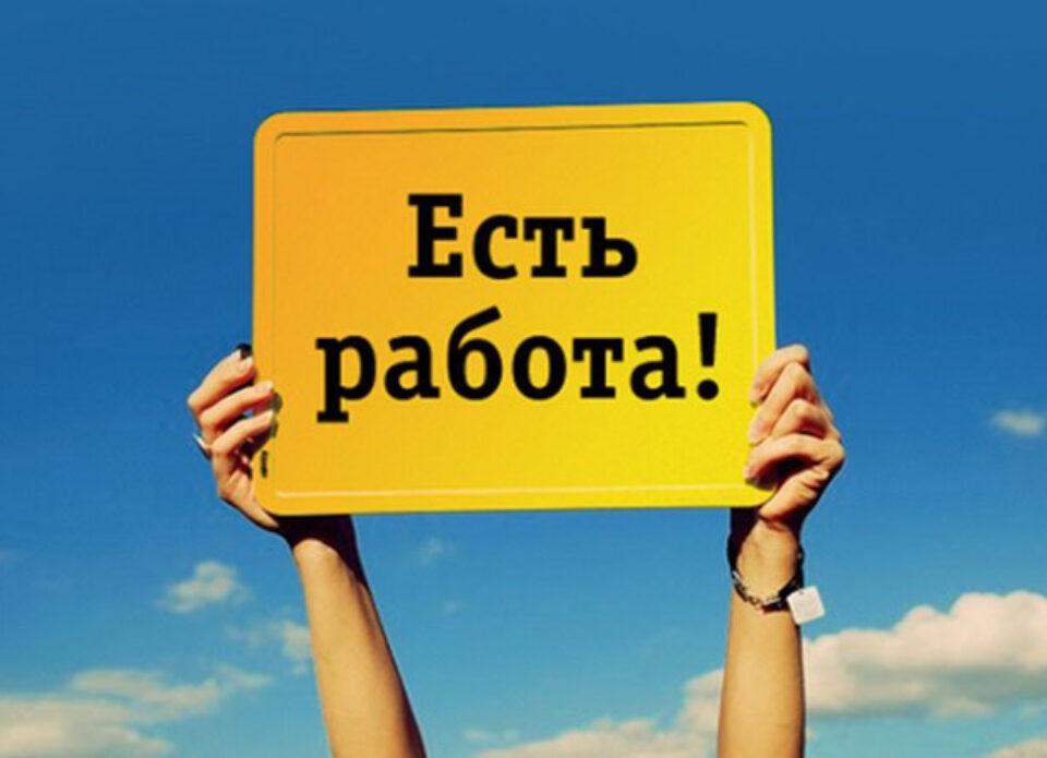 «БеларусТурСервису» требуется менеджер по въездному туризму