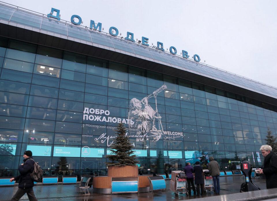 Перечень стран, из которых белорусским гражданам можно прилетать в Москву