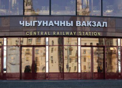 С 10июня на железнодорожном вокзале Минска можно сделать пцр-тест
