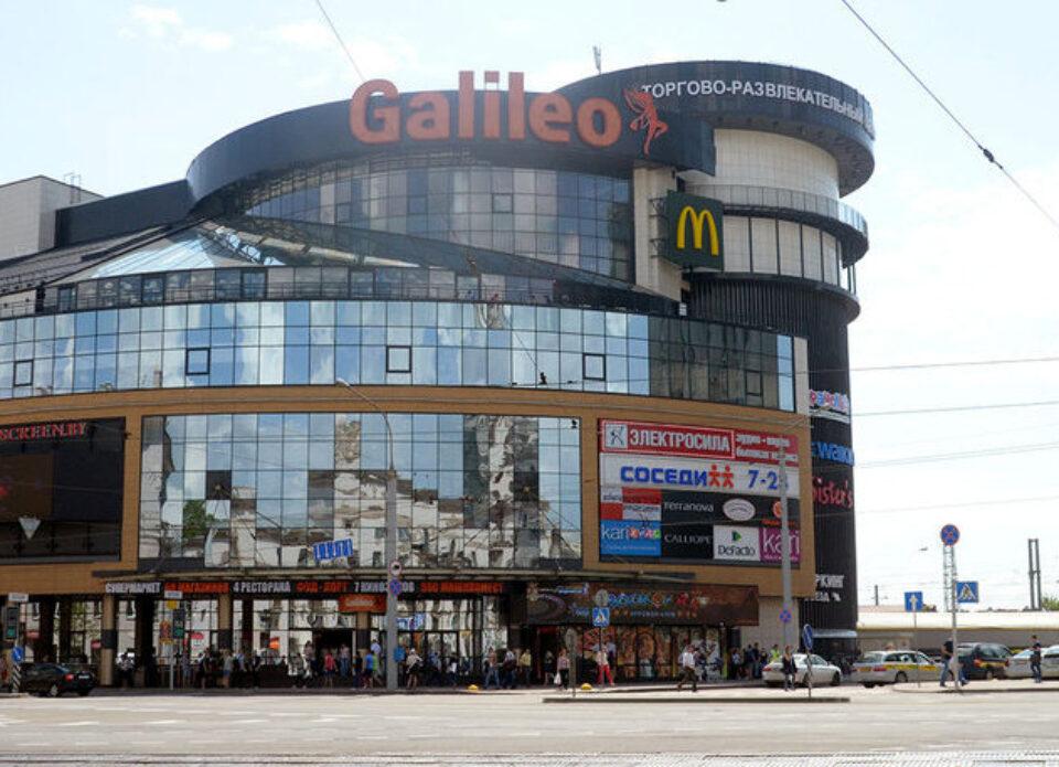 Литовский визовый центр в Минске возобновляет выдачу виз