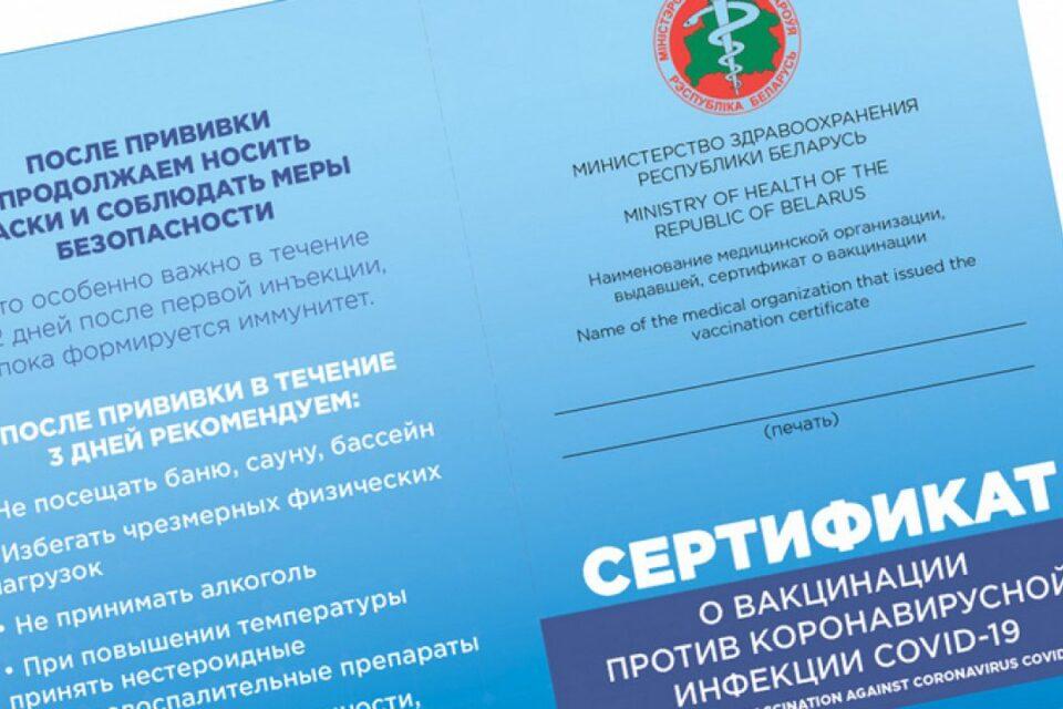 Минздрав ответил на обращение РСТО
