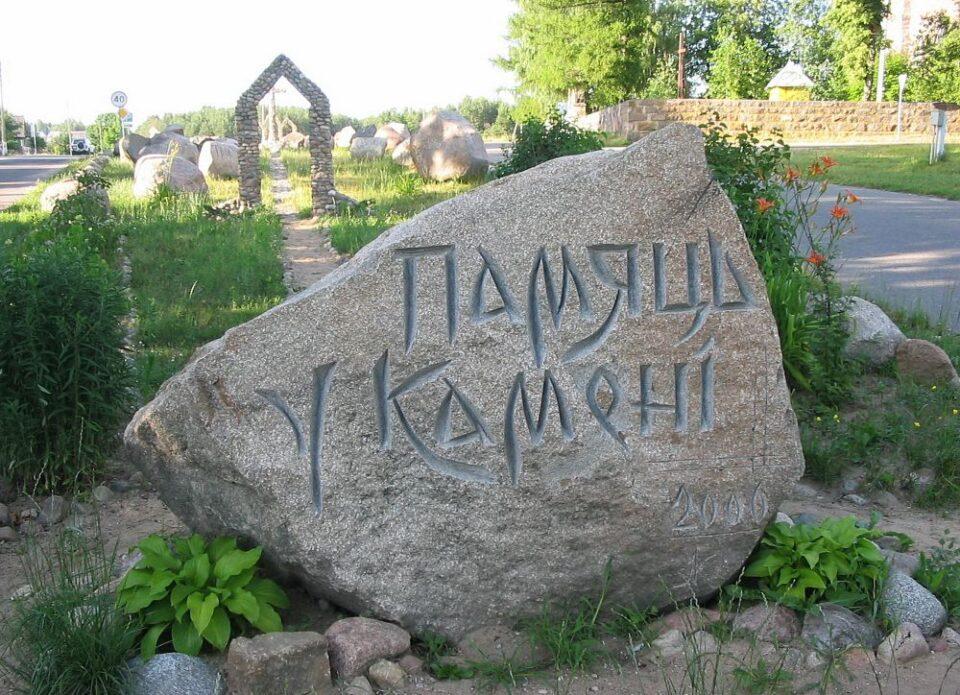 На этой неделе – 23 экскурсии по Беларуси от компании «Виаполь»