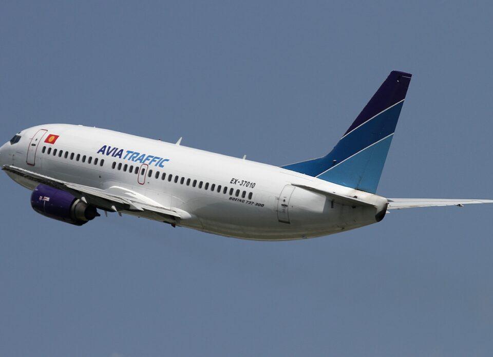 В Минск начинают летать авиакомпании Georgian Airways, Avia Traffic Company и «Северсталь»