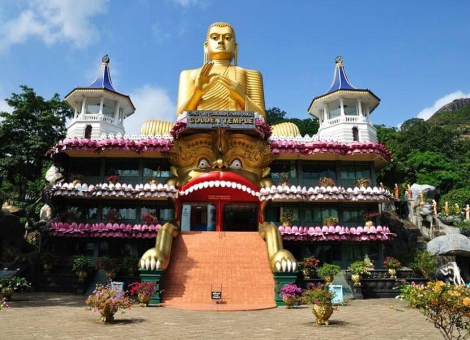 25 августа – вебинар по Шри-Ланке