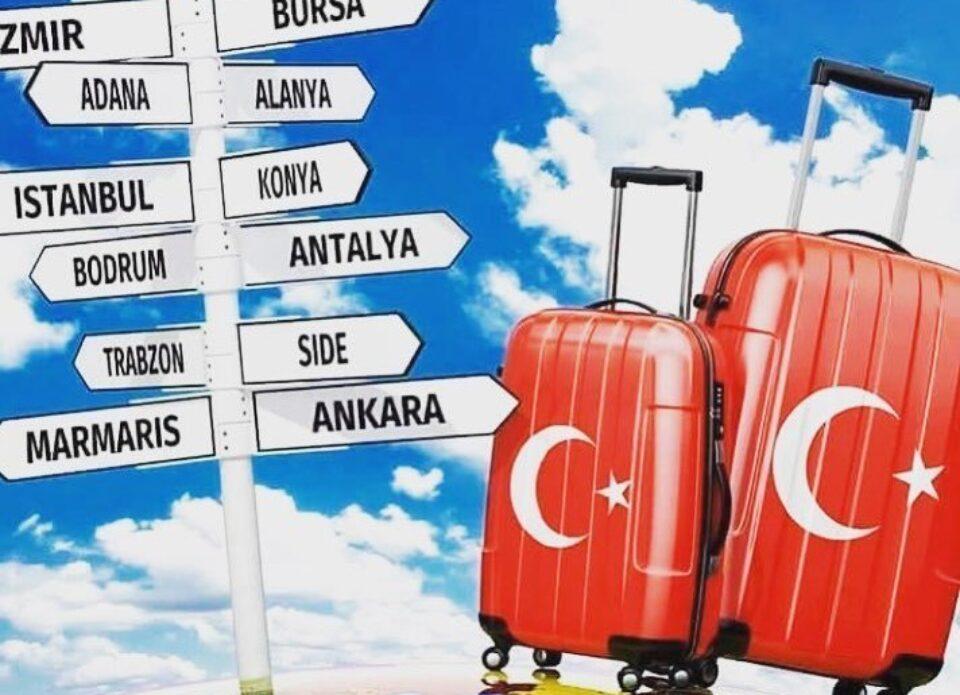 15 сентября состоится встреча с представителями туриндустрии Турции