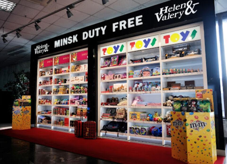 Приятный бонус от «Тайм Вояж»: скидочные купоны Duty Free в минском аэропорту
