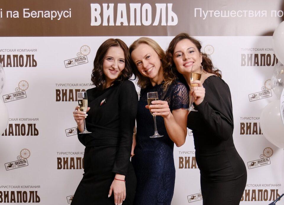 18 октября – День Беларуси на ОТМ: WINTER 2021-2022