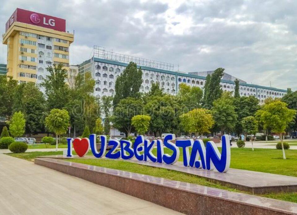 «АлатанТур» приглашает в инфотур в солнечный Узбекистан
