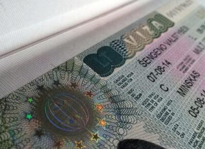 Испанский визовый центр в Минске на несколько дней приостанавливает выдачу виз