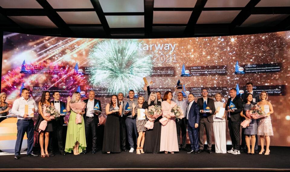 Туристический «Оскар» от CORAL TRAVEL: в Анталье вручили STARWAY-2021